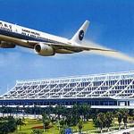 airport-in-maharashtra