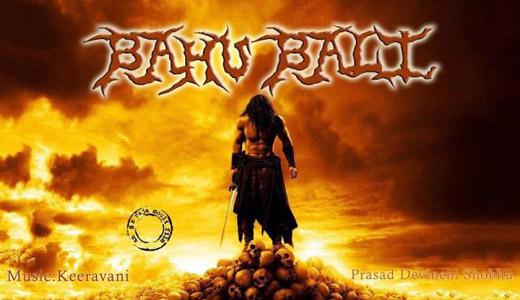 'बाहुबली' ने पहले दिन की रिकॉर्ड कमाई